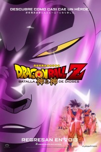 dragon-ball-z-affiche2